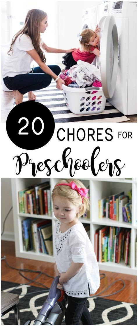If you are on the hunt for a list of chores to get your preschooler more involved with helping around the house, this a list of tried and true chores that I've been able to implement with that age group.