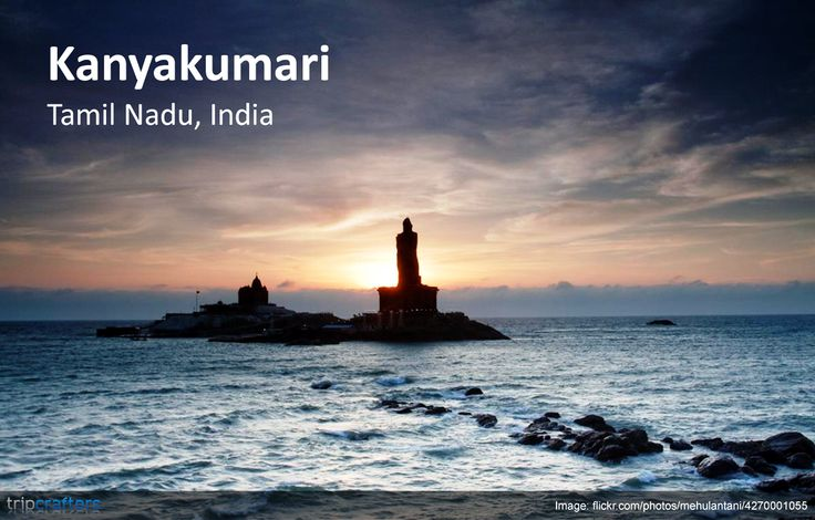 Full of splendour and a real spectacle, #Kanyakumari is a jewel of the South. The tip of Peninsular India, Kanyakumari is a dainty place once upon a time known as the Alexandria of the East.  Check out other amazing places in #TamilNadu!