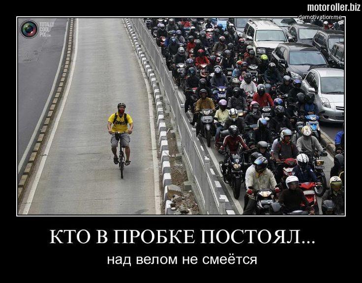 Смешные мотоприколы (мотоциклы, скутеры и мопеды)