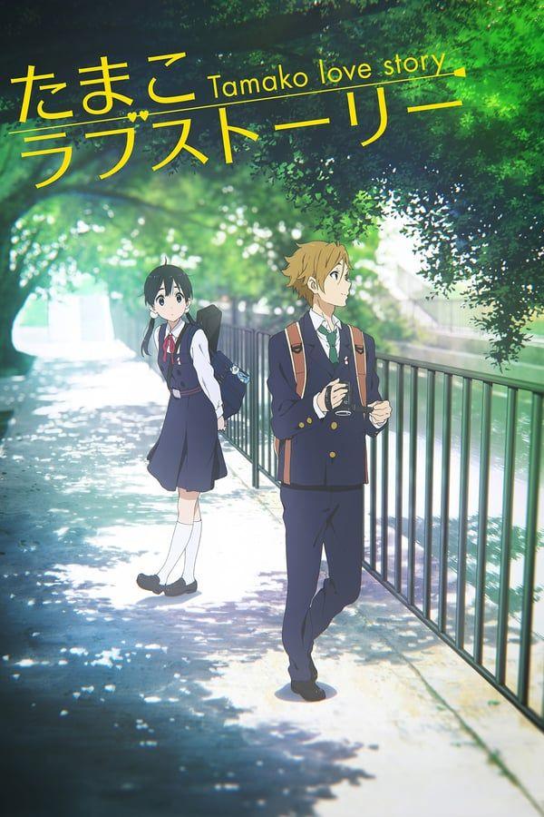 Regarder Tamako Market Love Story 2014 Anime En Streaming Hd Gratuit Sans Illimite Vf Et Vostfr Film Animation Japonais Film Histoire D Amour Anime Vf