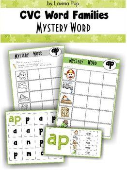 Mystery Word - CVC Word Families $5.00
