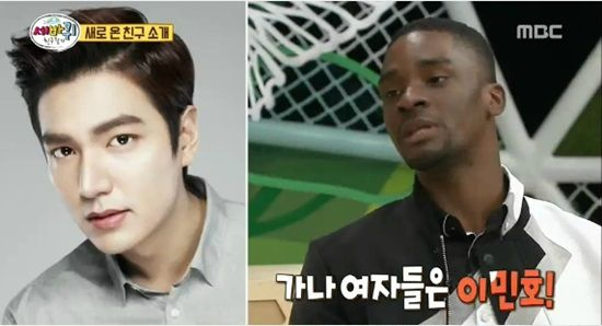 Sam Okyere Reveals Lee Min Ho Has the Most Popularity in Ghana