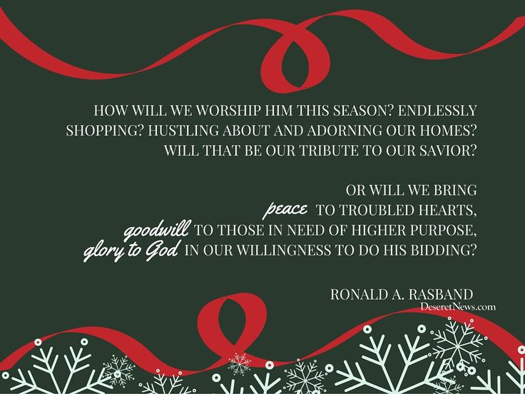 Get In The Spirit Christmas Lds Quotes: 1000+ Christmas Quotes About Family On Pinterest
