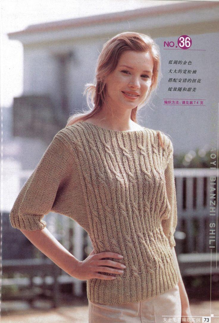 блузы и пуловеры спицами | Дневник Иримед - Part 16