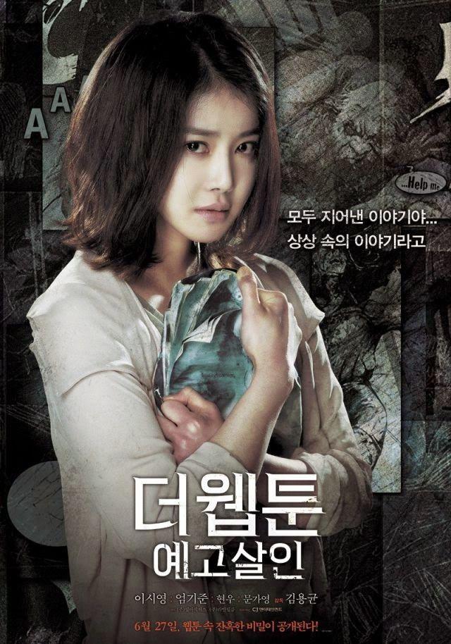 Killer Toon (2013) | Filme Noi 2014