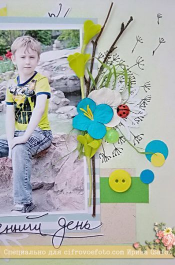 Весенний скарп фотоальбом
