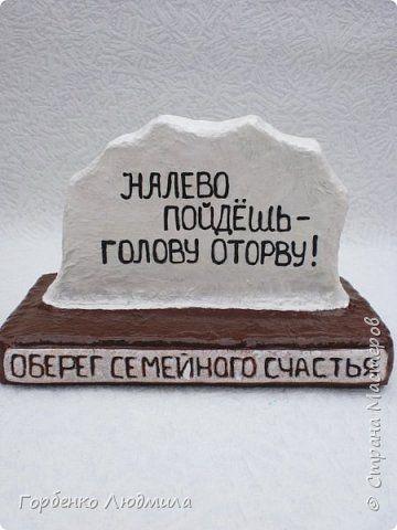Привет,Страна! Просто влюбилась в эти валентинки и не могла не повторить! Оригинал здесь http://stranamasterov.ru/node/994305 .Спасибо большое автору за идеи и вдохновение! фото 12