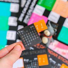 1 Pcs 2017 DIY Coloré Kawaii Mignon Planificateur Calendrier Scrapbooking Papeterie Autocollant École Fournitures de Bureau Enfants Étudiant Enfant(China (Mainland))
