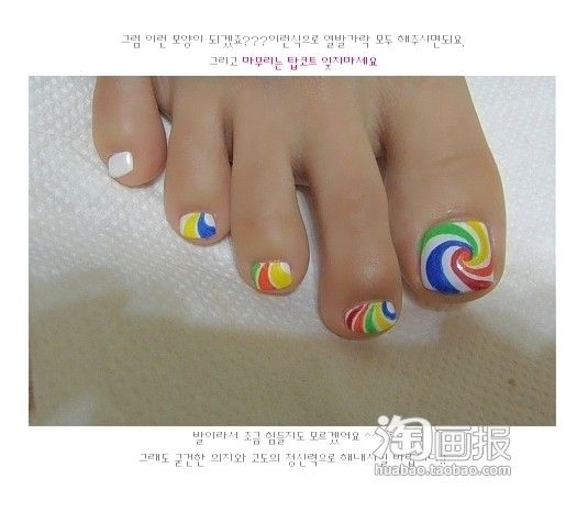 RAINBOW NAILS DIY for feet D: (not a fan of pictures of feet)
