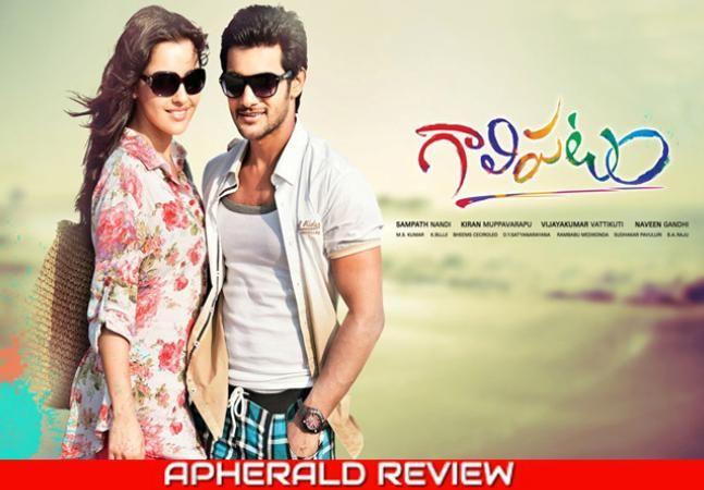Galipatam Review   LIVE UPDATES   Galipatam Rating   Galipatam Movie Review   Galipatam Movie Rating   Galipatam Telugu Movie Review   Galipatam Movie Story, Cast