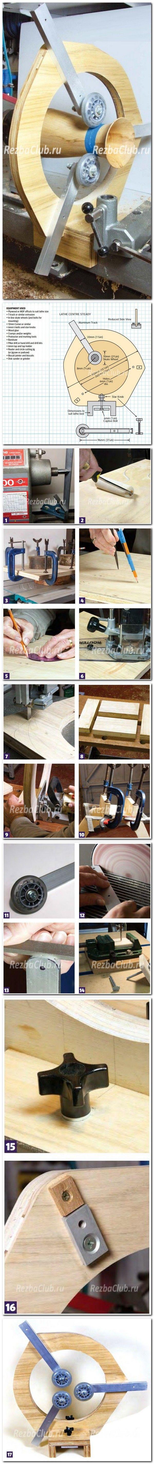 Lunet đơn giản bằng gỗ