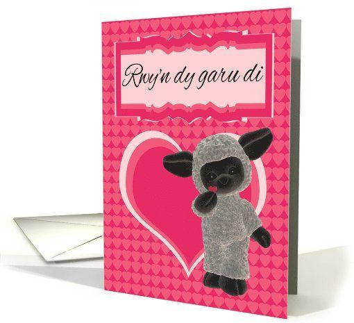 Rwy'n dy garu di, Welsh I love you Valentine's Day card (1025445)