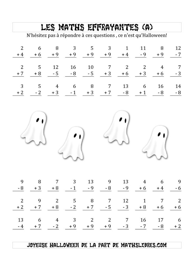 T l charger addition et soustraction 2e ann e imprimer - Tables de soustraction a imprimer ...