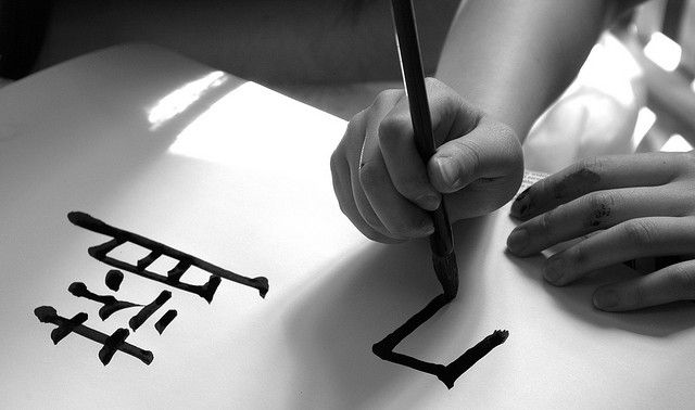 Learning To Write Chinese Characters - Chinese (Mandarin) learning article - italki Write Chinese Characters, Writing Characters, Stick Letters, Mandarin Language, Learn Another Language, Learn Mandarin, Learn Chinese, Learning To Write, Chinese Language