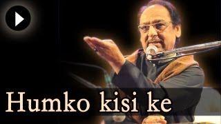 Humko Kisi Ke Gham Ne Maara - Ghulam Ali - Ghazal Songs - Mehfil Mein Baar Baar - YouTube