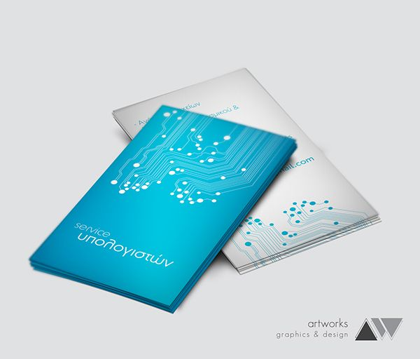 PC Service business card