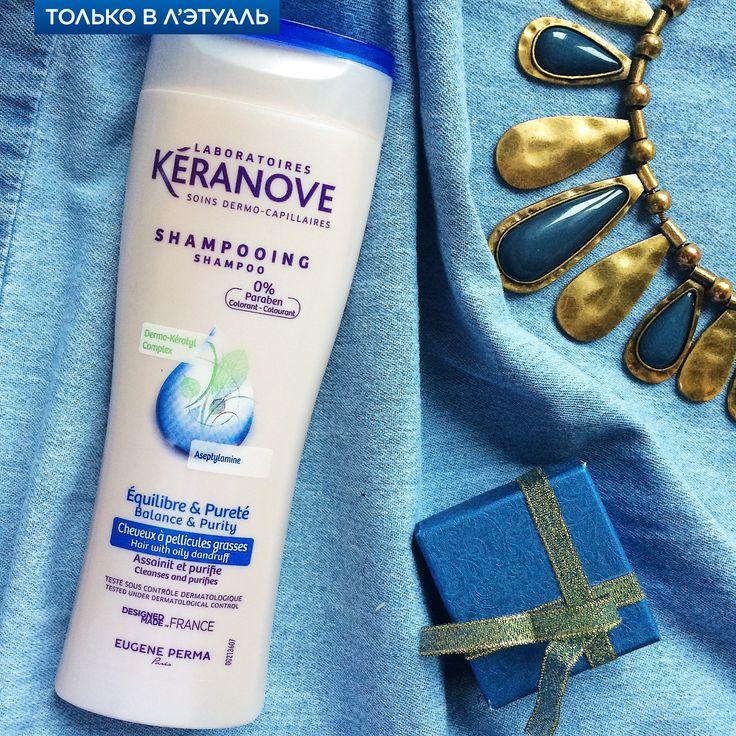 Если Вы устали от проблем с жирными волосами, пора включить в свой ежедневный ритуал шампунь от #KERANOVE. Благодаря антимикробным и успокаивающим свойствам это средство очищает кожу и регулирует выработку кожного сала. Рекомендуется для ухода за кожей, имеющей тенденцию к жирности. Ваши волосы вновь обретают лёгкость, мягкость и блеск. Устраняет 100% видимой перхоти! www.letu.ru