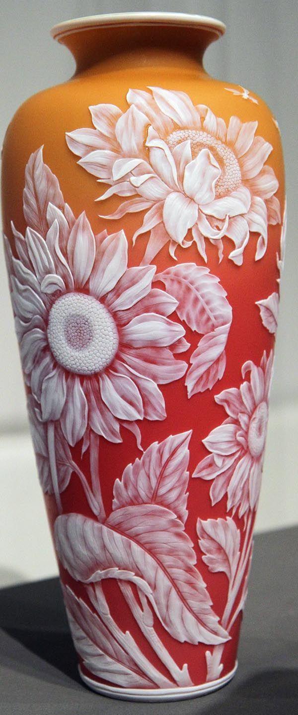 Webb, Sunflower Vase, 1889 (English), Toledo | JV