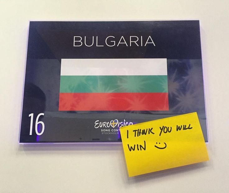 Thank you whoever you are !!!!  #Bulgaria #eurovision #ILWAC #poligenova by poli.genova #Eurovision #Eurovision2016