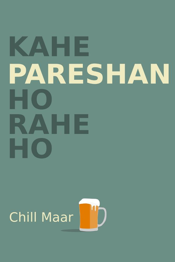 Hindi Humour Typography Friends quotes funny, Funny