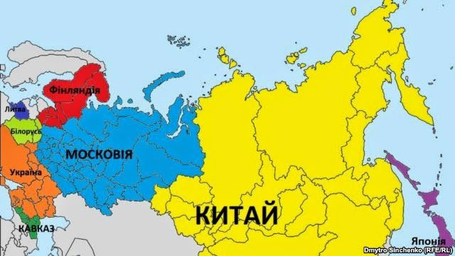 ANALYSIS - Redrawing the Map of the Russian Federation: Partitioning Russia After WWIII? ~ HellasFrappe