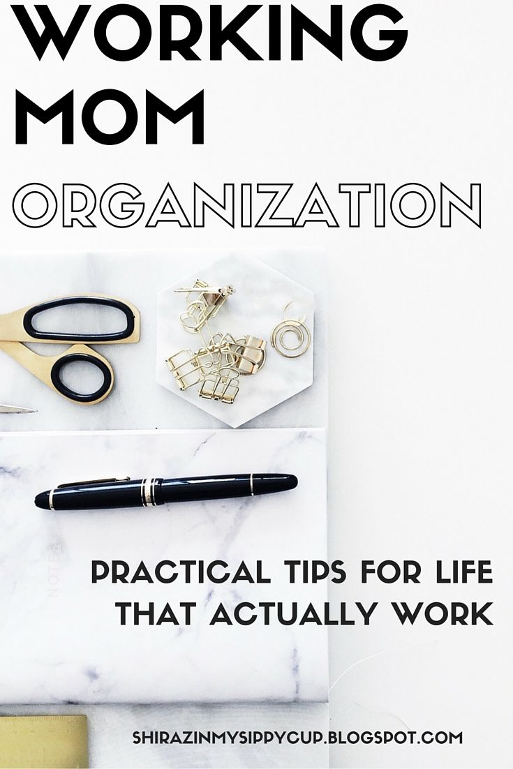 But what about your everyday organization? How do you go about your day with an organized schedule and to-do list? Here are my tips on helping to organize the everyday crazy as a working mom.