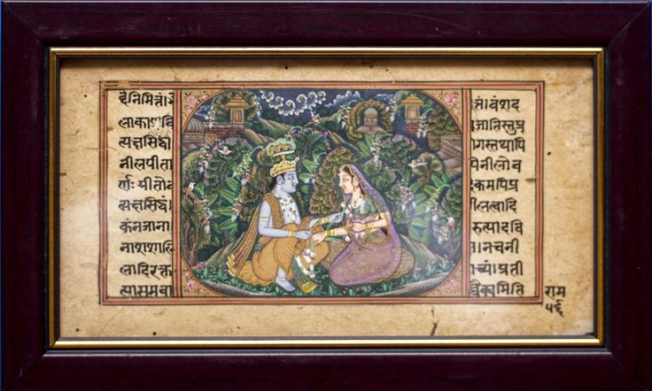 Ah, the innocence of true love! Krishna offers flower to his soul mate Radha, when she comes running by the magical pull of tunes of Krishna's flute! The detailing with  fine brush strokes and vibrant stone colors make you actually feel the beautiful surroundings and hear the songs of birds!  This painting is characteristic miniature art from Jaipur school, on antique paper, around 200 years old. Love is in the air for this beautiful couple!