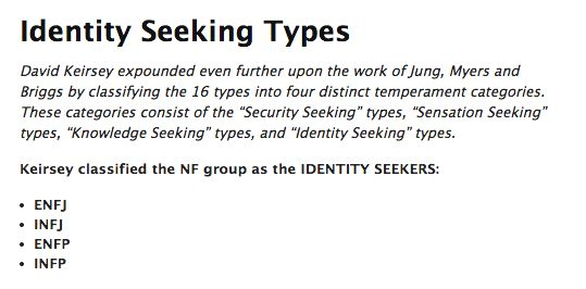 I'm an Identity-seeker--and so are you, @Sam Taylor Roberts! This is what makes us awesome