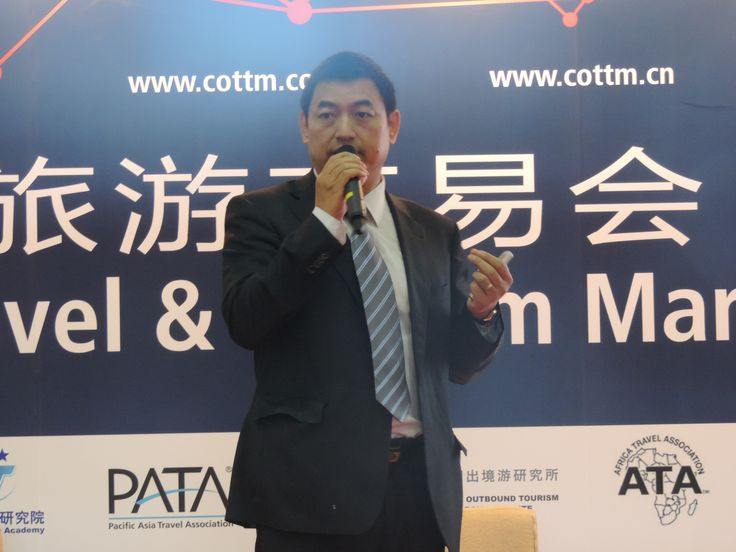Here is Zhao Yinong, CEO from gb times, speaking at the COTTM Conference.