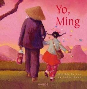 Todos, alguna vez, soñamos con ser otro. Ming también se pregunta cómo hubiese sido nacer Reina de Inglaterra, Gran General; Bruja Horrible o Emperador en lugar de vivir en China, entre arrozales y té. Sin embargo...¿¡cuántos darían cualquier cosa por ser Ming cada mañana?!