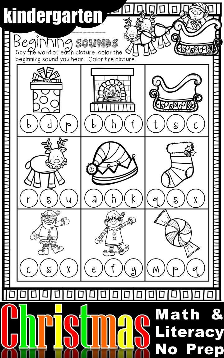 Christmas Math And Literacy No Prep Kindergarten Christmas Math Worksheets Christmas Worksheets Kindergarten Christmas Math Worksheets Kindergarten