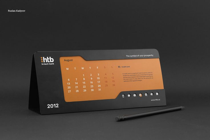 "TABLE CALENDAR ""HI-TECH BANK"" on Behance"