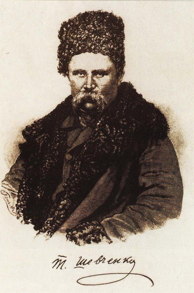 фото картинки о тарасе шевченко