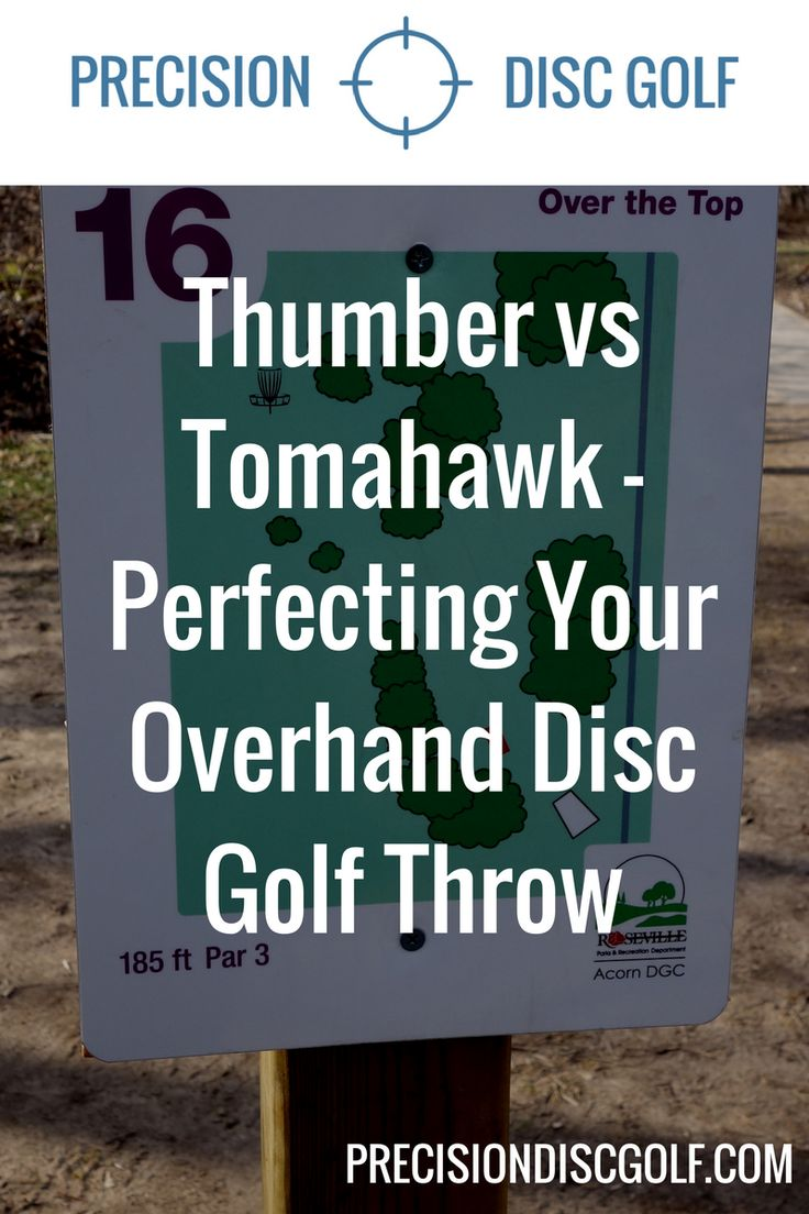 Disc Golf tips, tricks and resources for improving your disc golf game.