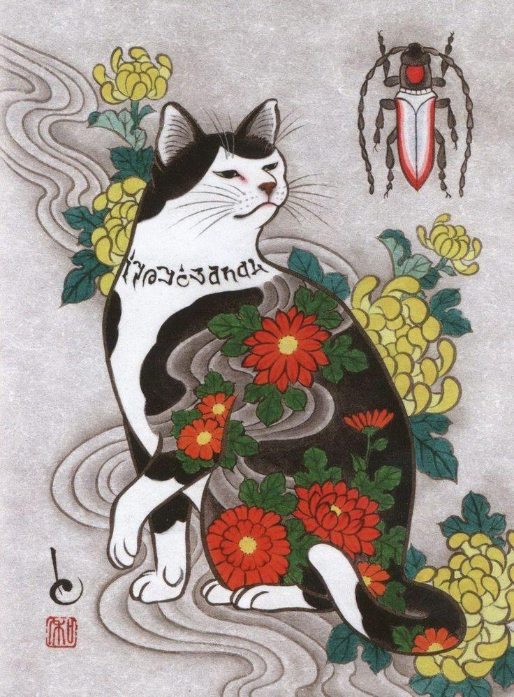 Kazuaki Horitomo Kitamura - Monmon Cats – 73 photos | VK