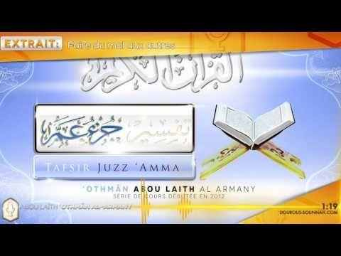Faire du mal aux autres (Abou Laïth 'Othmân Al Armany) - Dourous-Sounnah.com - YouTube