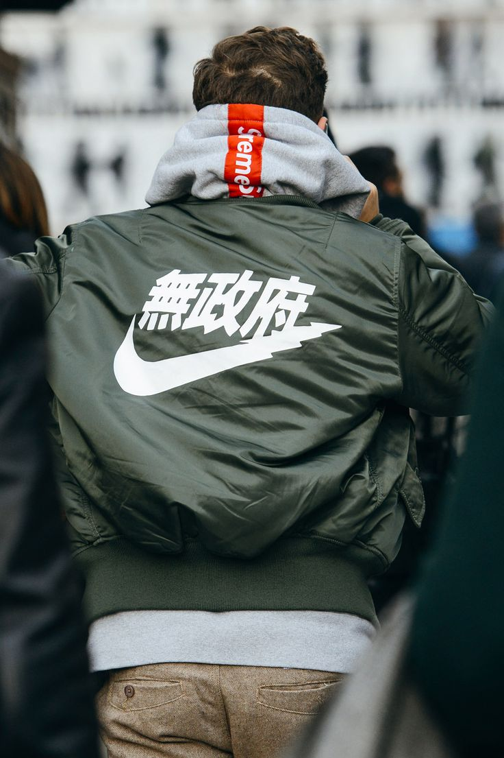 Nike jacket in chinese - Hyped