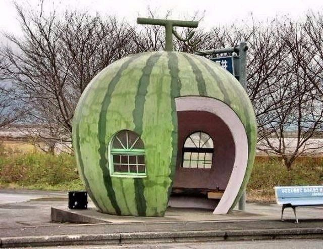 Автобусные остановки в Японии