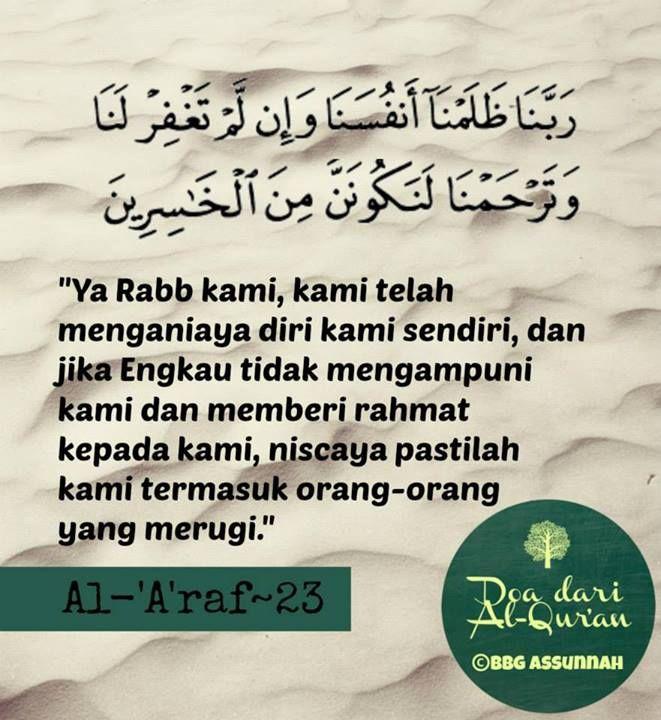 Al 'Araf 23