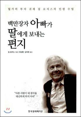 한국경제매거진 출판일2013.08.12