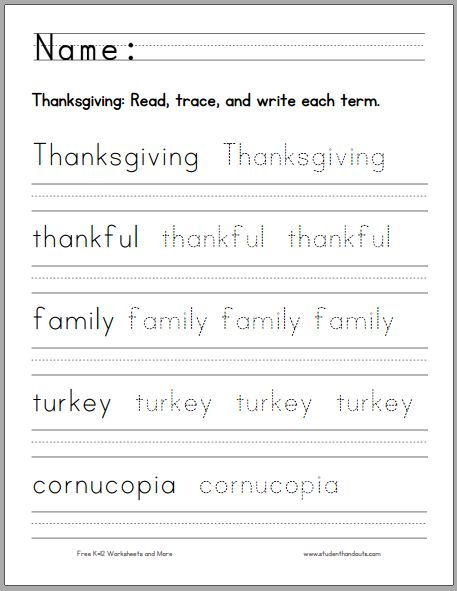 Printables Handwriting Practice Worksheet 1000 ideas about handwriting practice worksheets on pinterest thanksgiving worksheet for kids free to print pdf