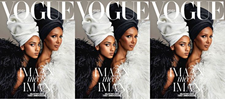 I'm in love with Vogue Arabia's first anniversary cover, which features the legendary Somalian supermodel Iman and this generation's phenom, Imaan Hammam, a Dutch-born supermodel of Moroccan and Egyptian heritage. Wearing traditional head wraps, cloaked in clouds of Marabou feathers fresh off the couture runway of Saint Laurent, the two wonderful women—both of whom I'm lucky enough to call friends—epitomize regal beauty.