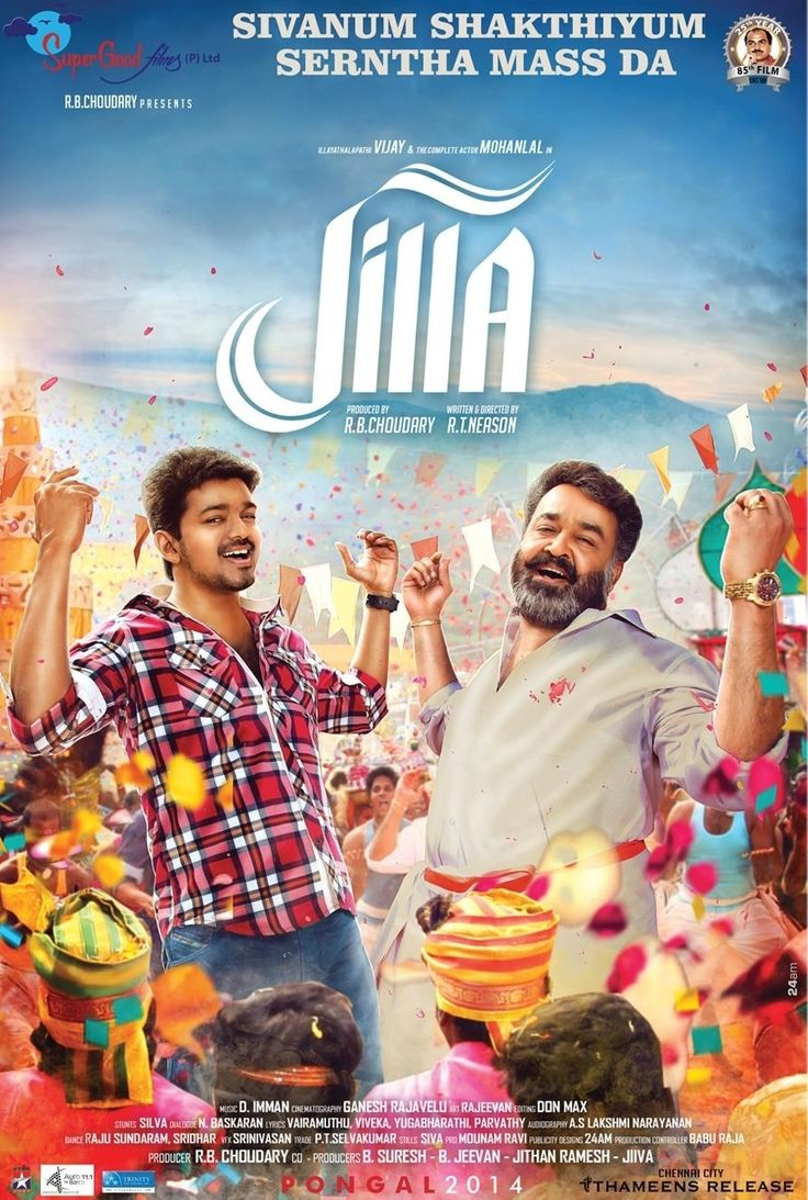 Jilla (2014) FULL MOVIE. Click images to watch this movie