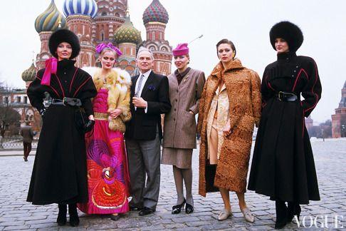 Пьер Карден в России