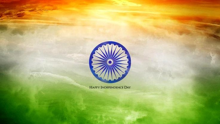 Happy Independence Day – DAWN TO DUSK