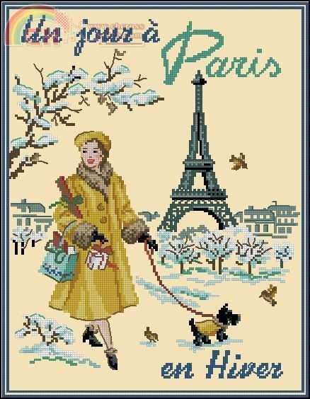 в Париж зимой — Postimage.org