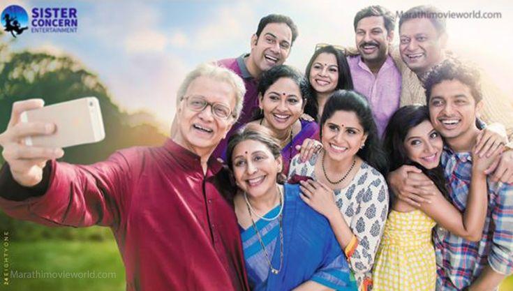 Marathi Film 'Family Katta' – An emotion filled  family drama. *ing Dilip Prabhavalkar, Vandana Gupte, Sai Tamhankar, Pratiksha Lonkar