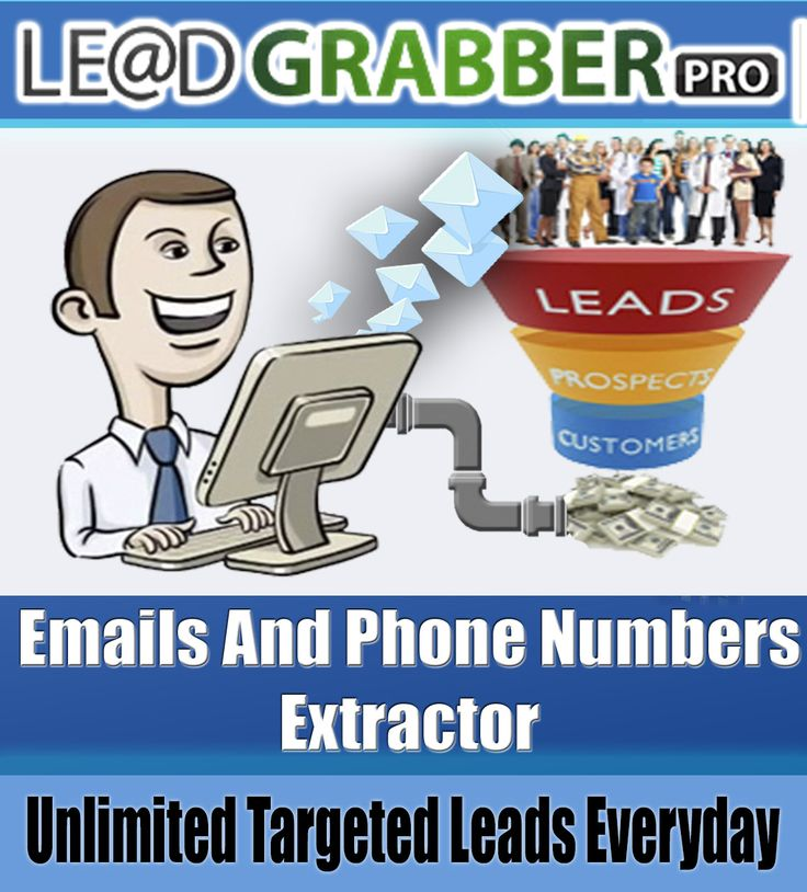 how to use email extractor