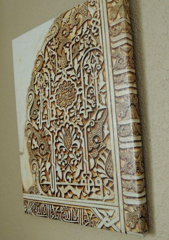Items Similar To Alhambra Arabesque On Etsy