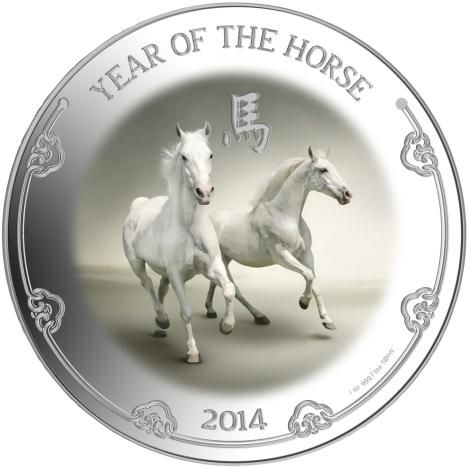 powerful image of a pair of stunning, pure white horses, captured mid stride in high quality colour. Sunken into this image is the Chinese character for Horse. This image is set against a mirror finish background and encircled by an ornately engraved border design including the words 2014 Year of the Horse.